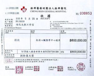 ▲小鬼展覽扣除成本的所得80萬全數捐出。(圖/翻攝alien666 IG)