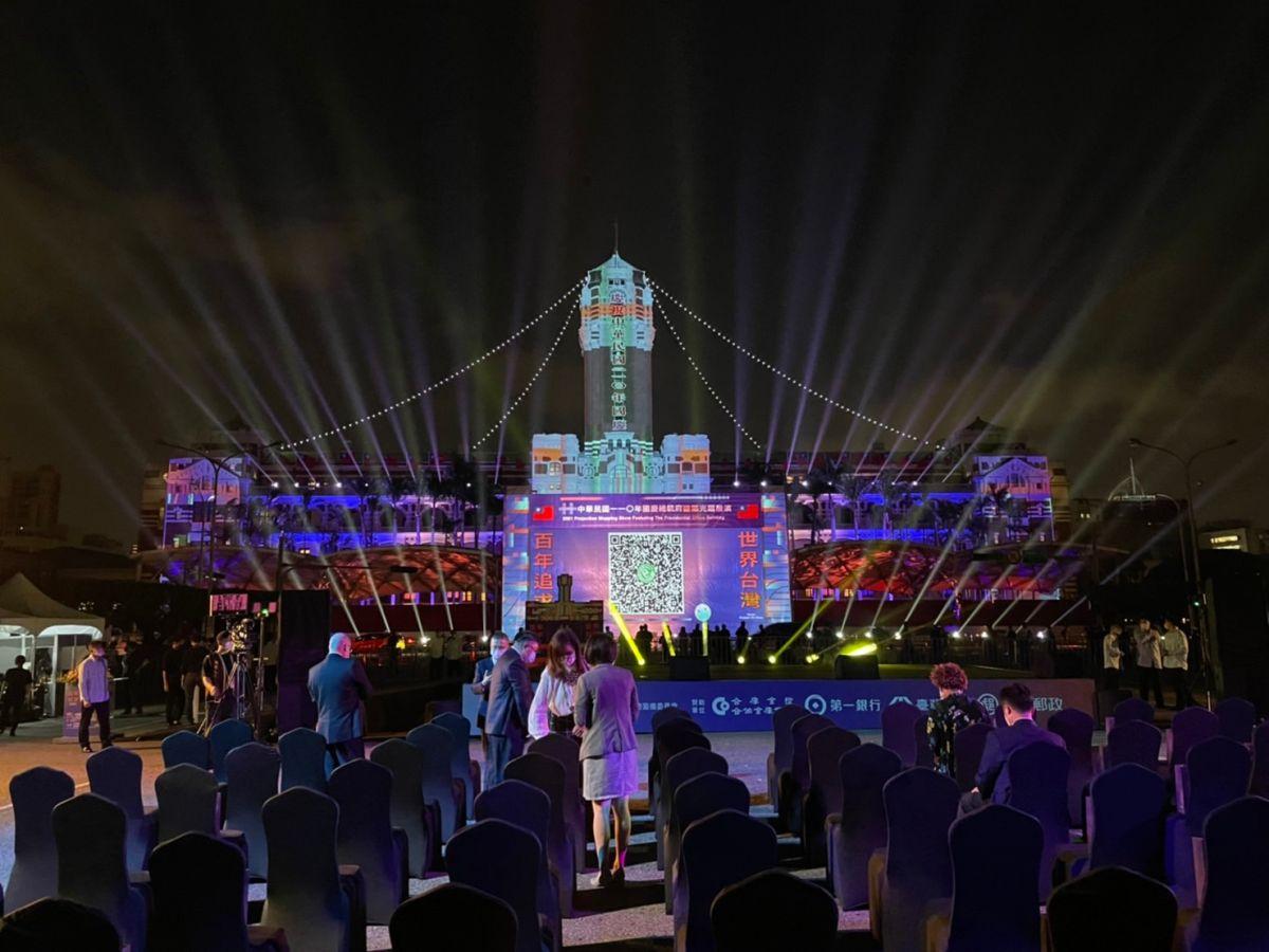 ▲2021年國慶總統府光雕今晚點燈。(圖/記者黃宣尹攝,2021.10.05)