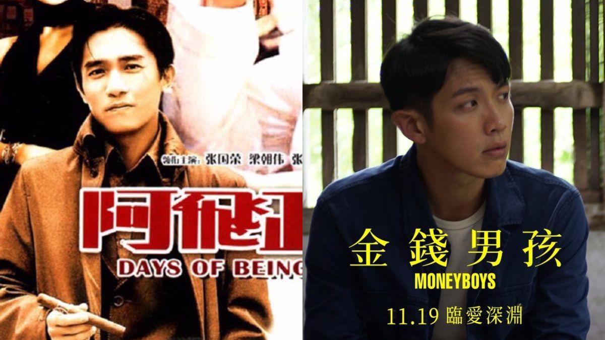 ▲柯震東(右)被評審稱讚有梁朝偉的魅力。(圖/翻攝微博、《金錢男孩》臉書)