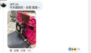 ▲也有網友分享其他外送員的妙招。(圖/翻攝自《外送員的奇聞怪事》)