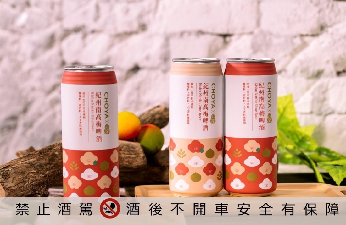 ▲CHOYA正式宣布與台灣啤酒界潮牌「臺虎精釀」聯手打造出全球首款精釀啤酒「CHOYA紀州南高梅啤酒」。(圖/資料照片)