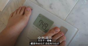 ▲羅蘭被主持人問到從未對外界公開的體重。(圖/翻攝自《THE ROLAND SHOW》)