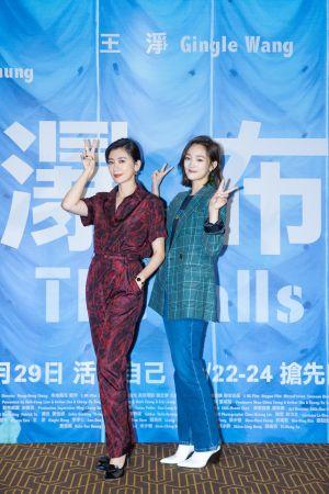 ▲賈靜雯(左)和王淨雙雙入圍今年金馬影后。(圖/華映娛樂提供)