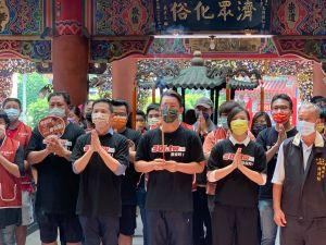 ▲立委陳柏惟日前在玉闕朝仁宮成立「挺Q大隊」。(圖/記者顏幸如攝影,2021.10.06)