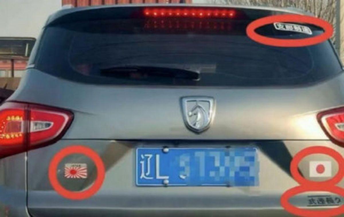 辱華!中國男子愛車有「支那製造」貼紙 販售商家也被抓
