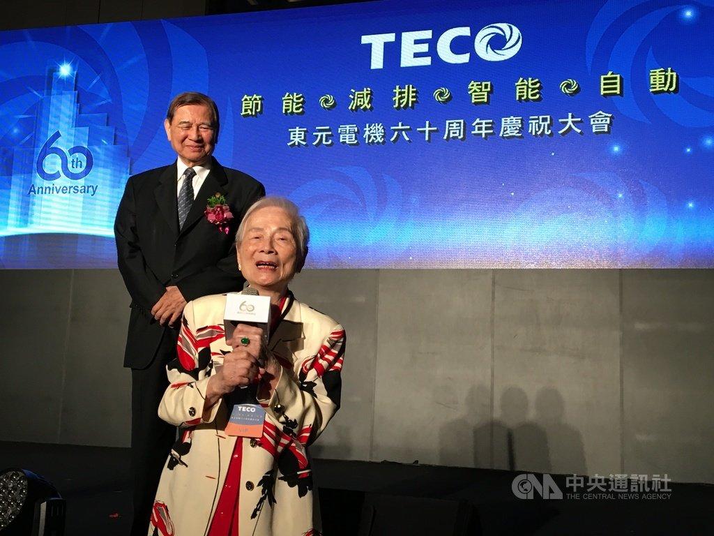 東元阿嬤林明穱辭世 享嵩壽103歲