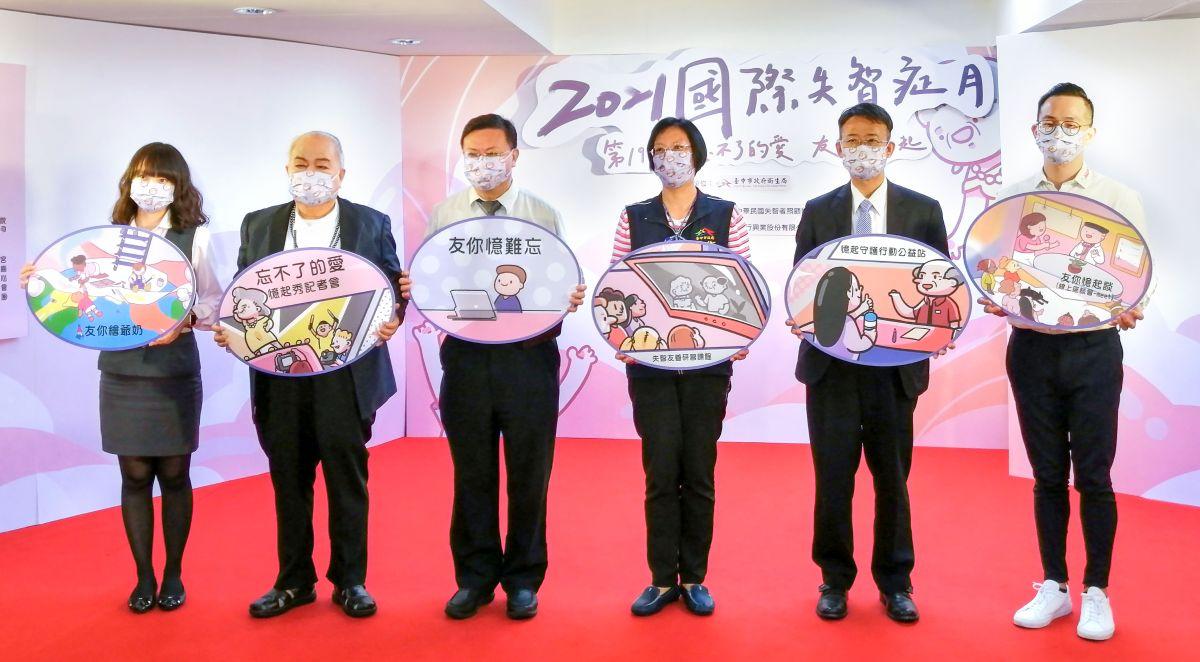 ▲新光銀行與社團法人中華民國失智者照顧協會共同合作舉辦2021年國際失智症月宣導系列活動,由新光銀行黃國書副總經理(右二)代表出席。(圖/資料照片)