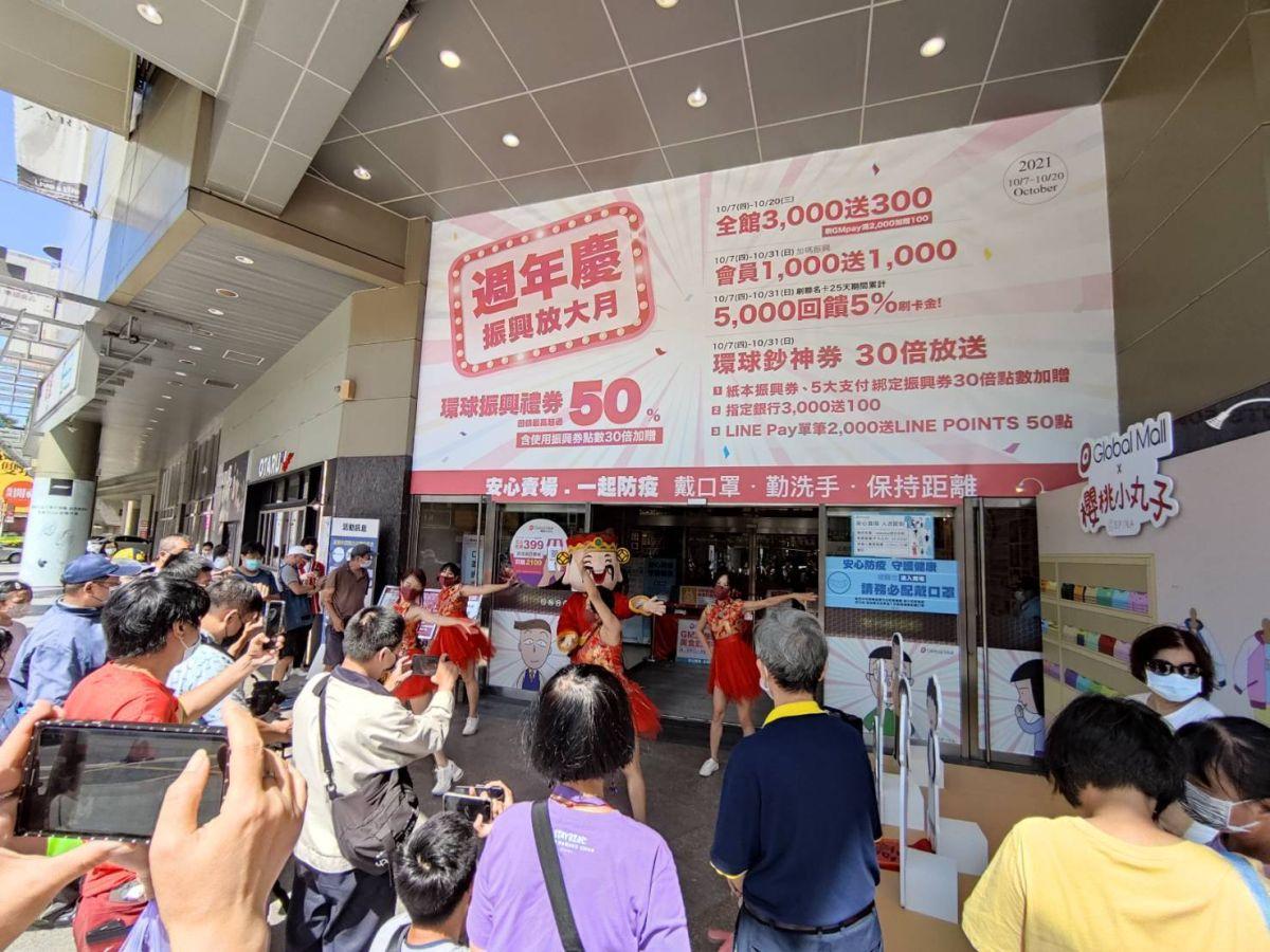 ▲Global Mall新北中和周年慶首日吸引消費者搶購,首日整體業績預計成長超過兩成。(圖/Global Mall提供)