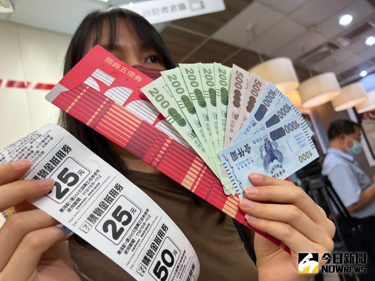 ▲五倍券領取首日,不少民眾一早就到超商排隊。(圖/朱啓瑜拍攝)