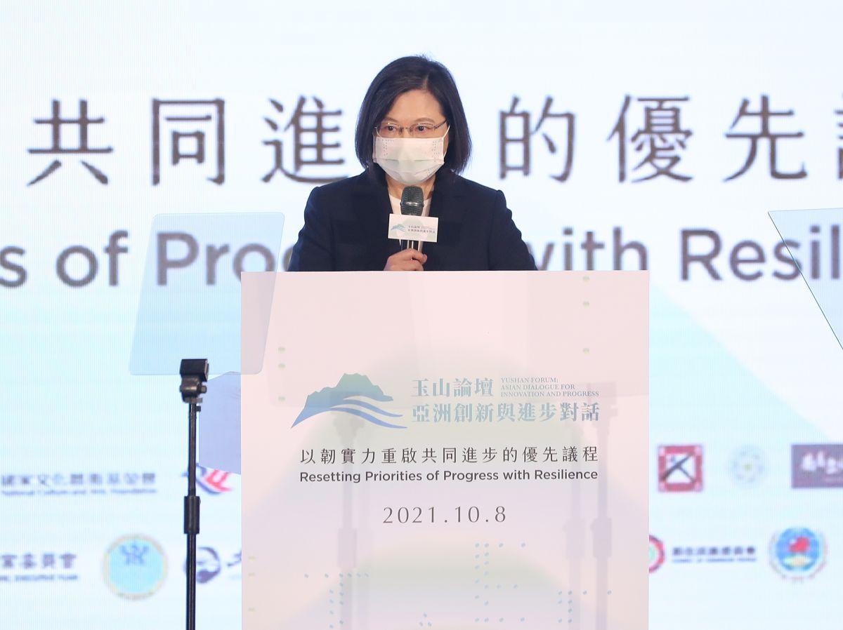 ▲台灣亞洲交流基金會舉辦「2021年玉山論壇:亞洲創新與進步對話」,蔡英文總統致詞。(圖/中央社提供)