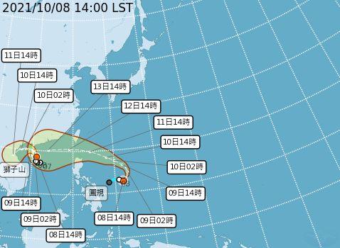 ▲今年第18號颱風圓規(KOMPASU)生成,週一開始渡台影響最為劇烈。(圖/氣象局)