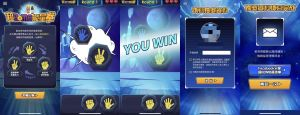 ▲超BOMB能量拳猜拳遊戲只要猜贏,分享好友即可參加抽獎,超多獎項提供給喜愛康貝特或PowerBOMB的大家。(圖/資料照片)