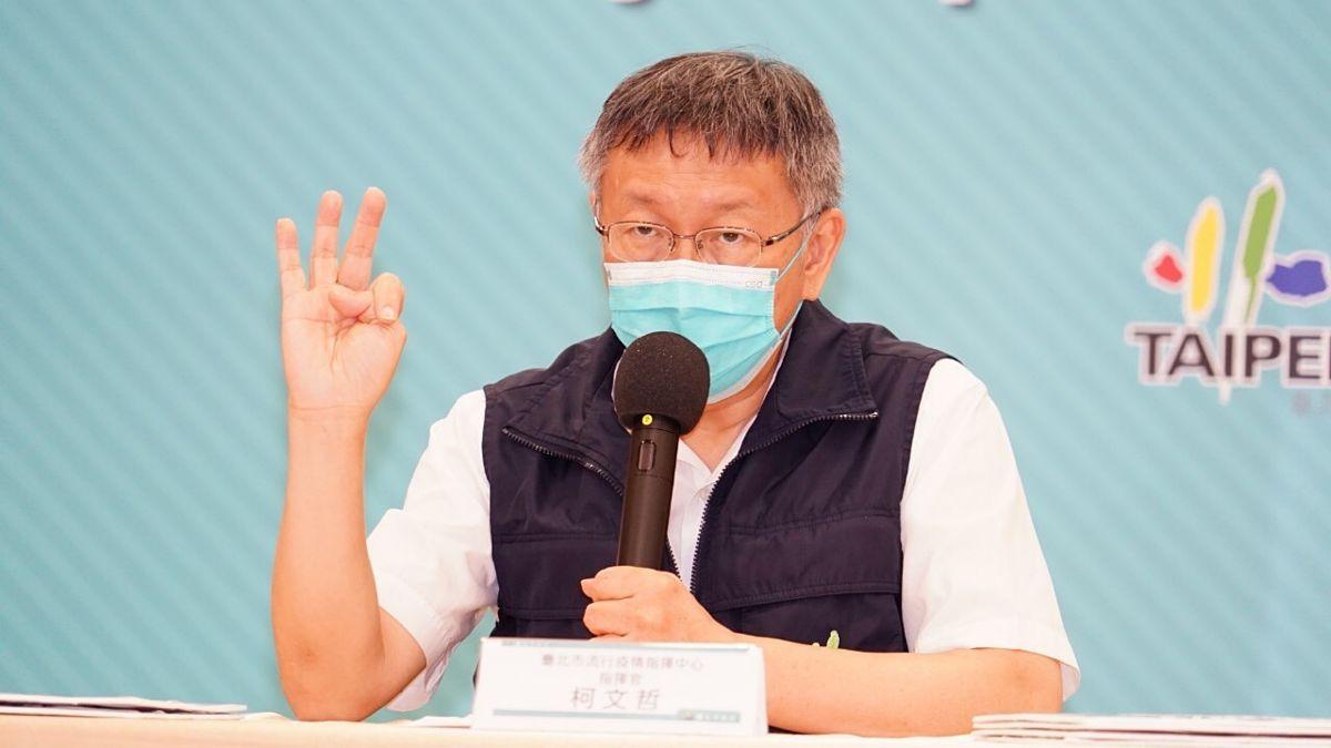 ▲台北市長柯文哲8日表示,確診Delta的女機師還好是這次運氣好有攔下來,不然恐怕會釀成疫情破口。(圖/台北市政府提供)
