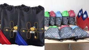 ▲104年與105年贈送的一代與二代嗡嗡包,設計相當陽春,都為束口袋式的運動背包,並有多種顏色。(圖/台北市民政局提供)