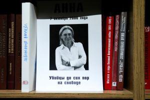 ▲俄羅斯知名人權記者波利特科夫斯卡婭,2006年被槍殺身亡,外界普遍懷疑與其報導敏感政治議題有關。(圖/美聯社/達志影像)