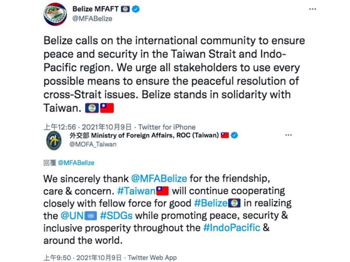▲台灣中美洲友邦貝里斯外交暨外貿部在官方推特推文為我國發聲,外交部予以回應,表達誠摯感謝。(圖/翻攝自推特)