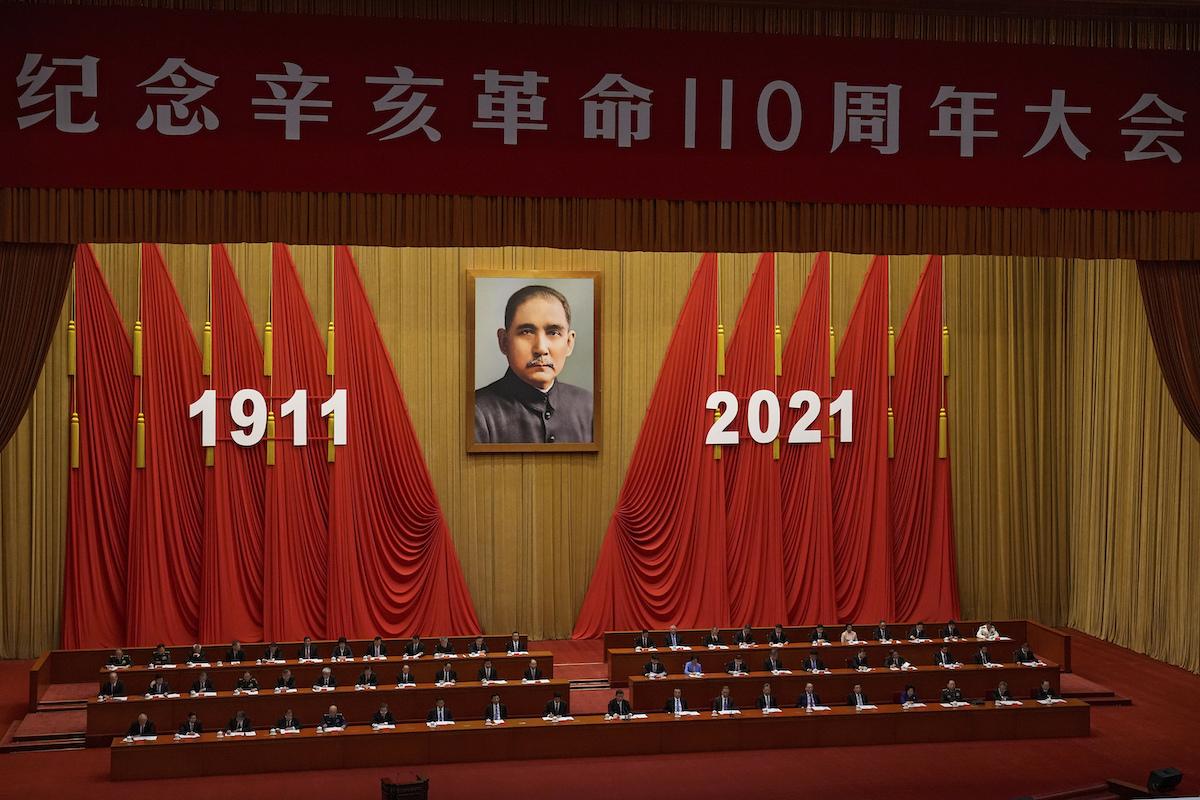 辛亥革命110年 學者:習近平定調和統強化反獨
