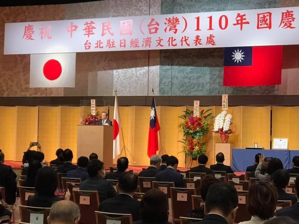 ▲110年中華民國慶,駐日代表處首度在國名加註「台灣」。(圖/謝長廷臉書)