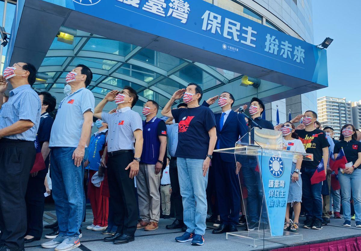 馬英九國慶開嗆蔡英文:這麼討厭中華民國為何不辭職