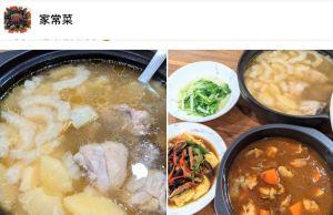 ▲原PO分享自己煮的鳳梨苦瓜雞湯。(圖/翻攝自《家常菜》)