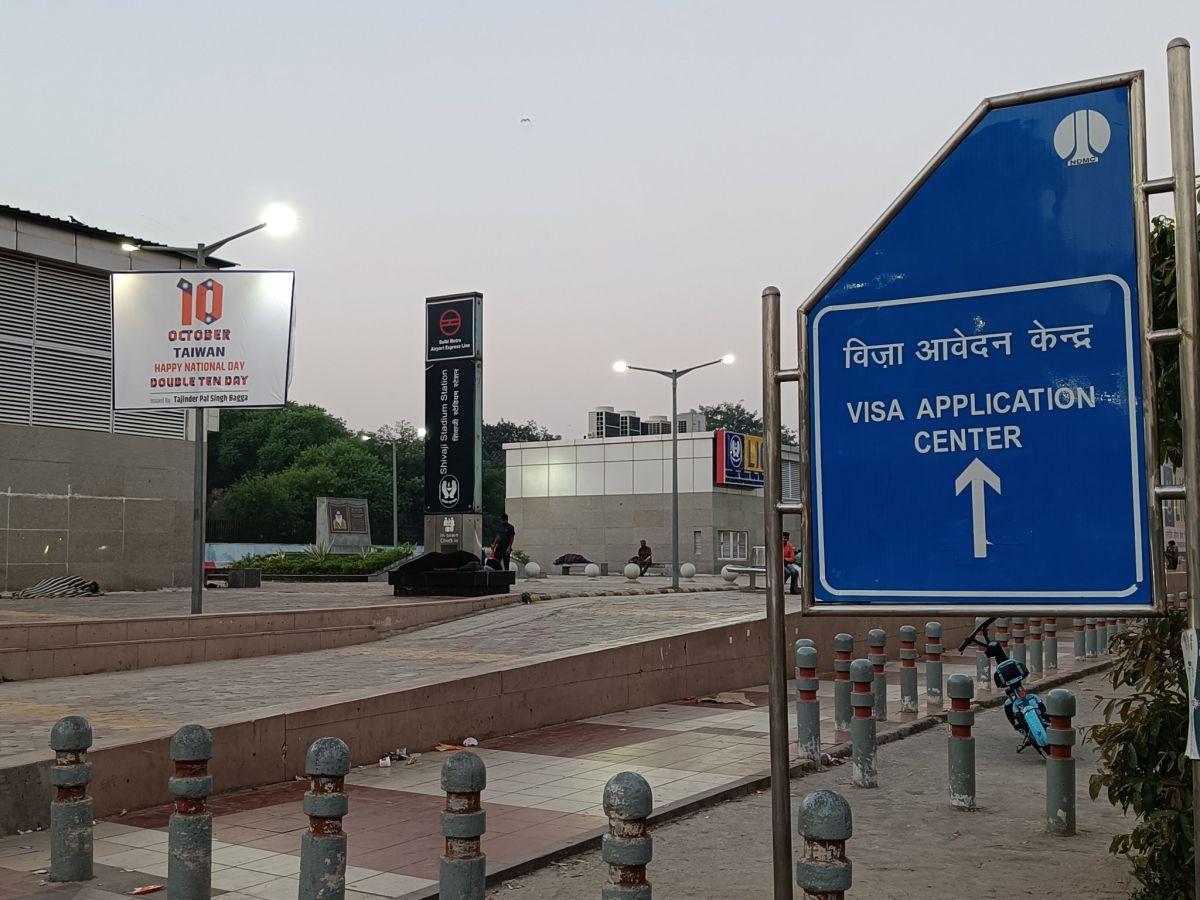 印度挺台海報又來了!中駐印簽證中心貼滿海報「賀雙十」