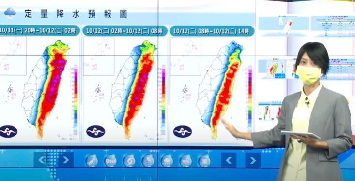 圓規逼近台灣 氣象局估3地區恐出現「超大豪雨」
