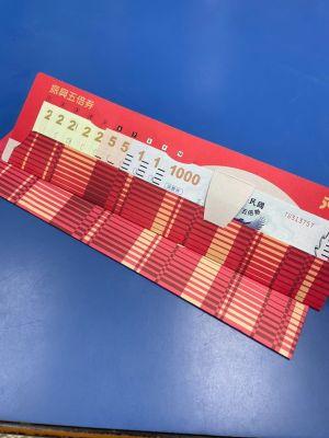 ▲網友分享自己用五倍券去麥當勞買東西,結果店員告知可以找零。(圖/讀者提供)