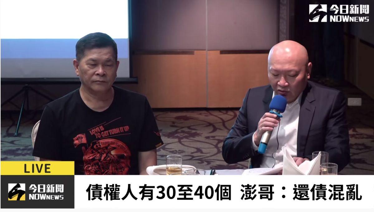 ▲澎恰恰(左)和林董強調是真的有心想要解決債務問題。(圖/NOWnews影像中心)