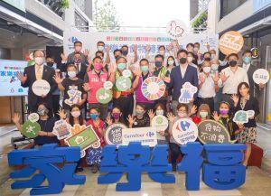 ▲家樂福響應世界糧食日(16日)的到來,連續3年透過糧食計畫,今年以「食際555行動」擴大展開成一個月的糧食月活動。(圖/家樂福提供)