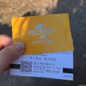 ▲遊客每人僅領到一張「當日單項單次」的快速通關票券作為補償。(圖/翻攝自微博)