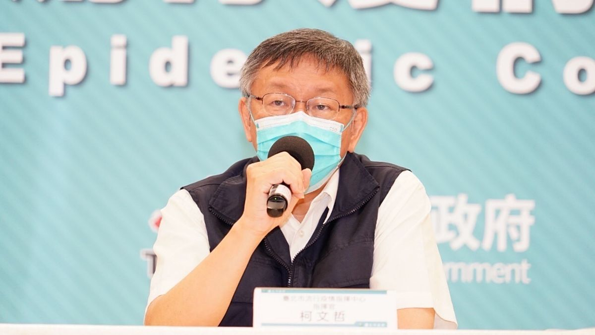 ▲台北市長柯文哲13日表示,若兩週都無人確診,考慮停止台北市內7間市立醫院的公費PCR篩檢。(圖/台北市政府提供)
