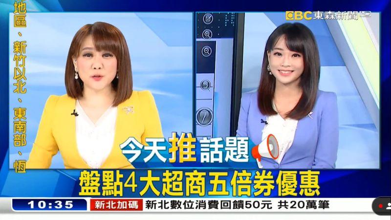 ▲林佑之(右框)平時上班展現新聞專業。(圖/林佑之臉書)