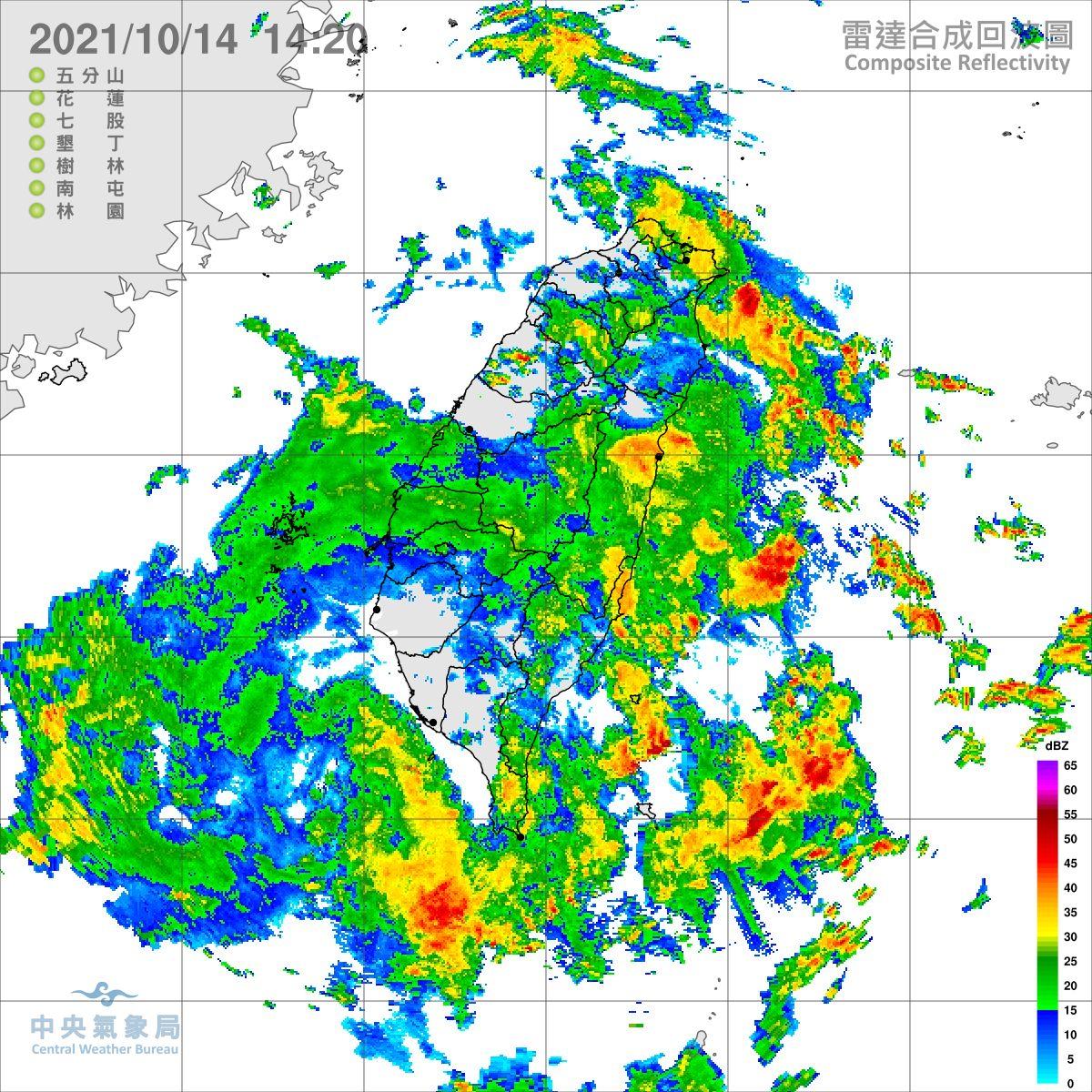 ▲氣象局14日下午針對宜、花、東、屏四縣市發布大雨特報。(圖/中央氣象局提供)