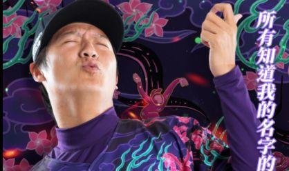 ▲新光動紫音樂祭,陳禹勳穿新球衣。(圖/樂天提供)