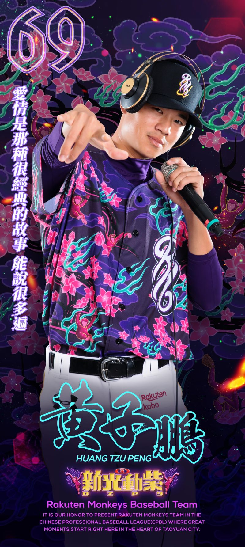 ▲新光動紫音樂祭。(圖/樂天提供)