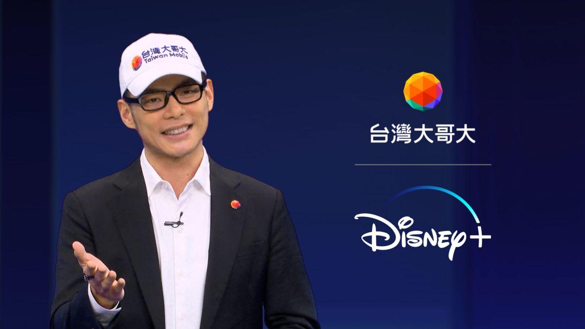▲台灣大哥大總經理林之晨今(14)宣布,台灣大哥大今(14)日宣布,台灣大哥大成為影音串流平台Disney+在台獨家合作電信營運商。(圖/台灣大哥大提供)