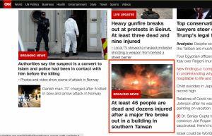 ▲外媒報導高雄城中城大火。(圖/翻攝自《CNN》)