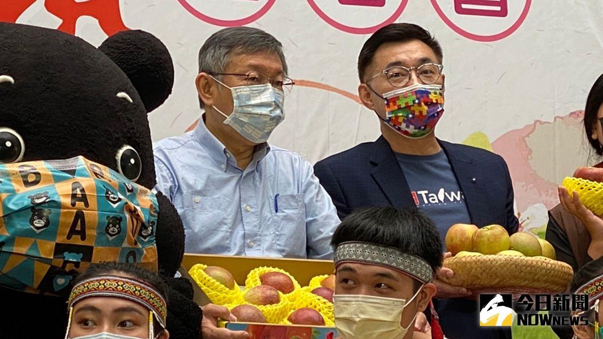 柯文哲、江啟臣宣傳農產品 兩人難得同台互動卻冷