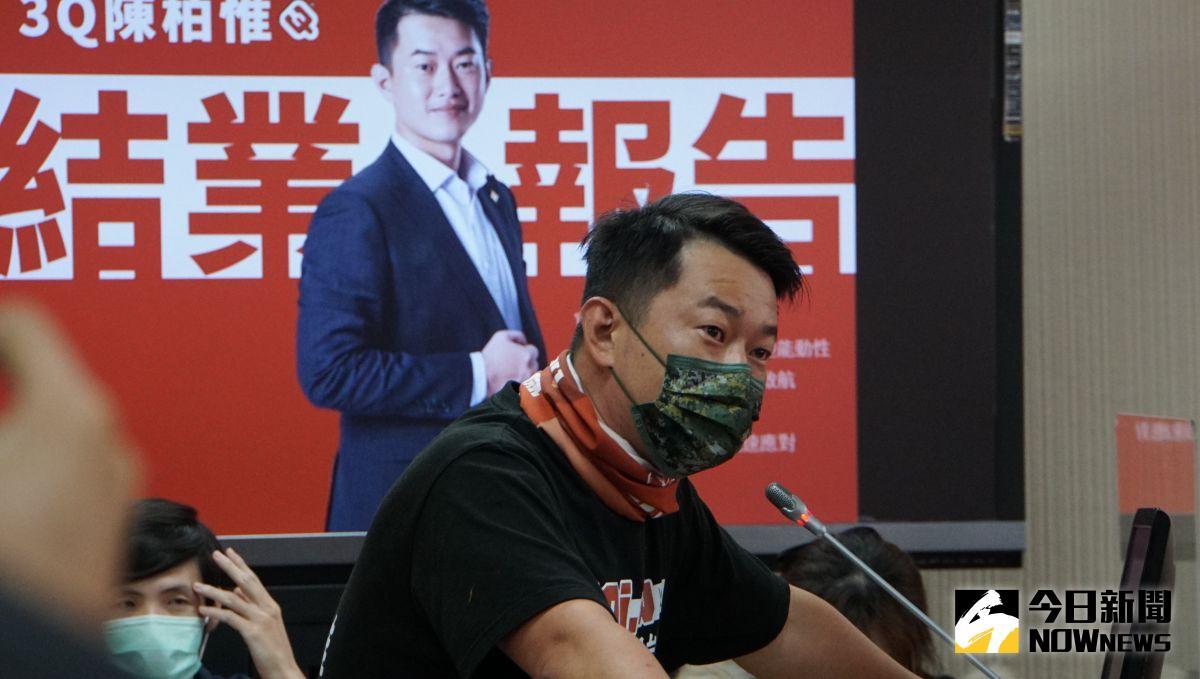 國防委員會結業報告 陳柏惟國台語向得罪官員致歉
